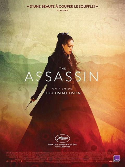 the assasin-affiche-film